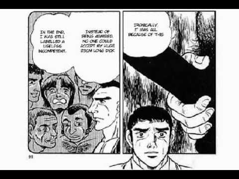 Otaku Gari - Man Hunter - Drunken Dramatic Reading