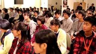 BRIDGE USA 特別講演会「好きな事を仕事にする方法」 講師:石井義浩 2...