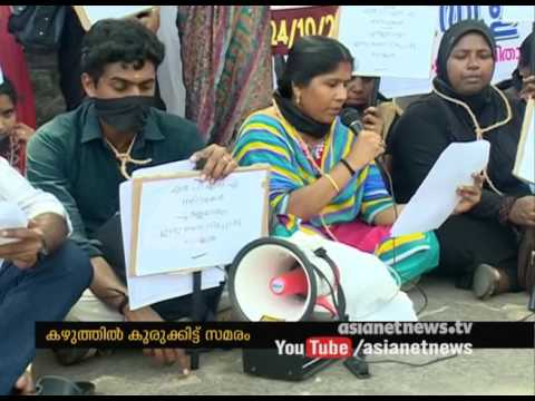 PSC Rank holders strike in front of Palakkad DDE Office