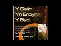 Download Vates - Y Gwir yn Erbyn y Byd MP3 song and Music Video
