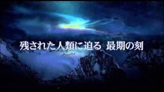 ロスト・フューチャー 10,000デイズ・アフター