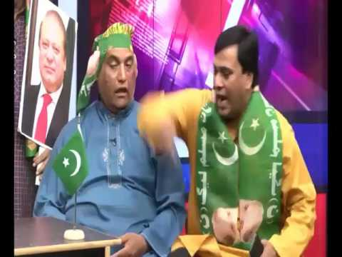 Promo.... Political satire show....Syasi Batary