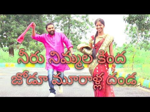 Telugu Latest Dj Song Cover By Rajendar Ch