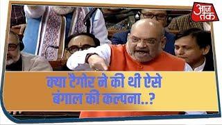 Gambar cover Amit Shah का Mamata सरकार पर बड़ा हमला, Abhishek Banerji से शाह ने पूछा सवाल