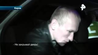 Пьяный таксист в Кирове хотел, чтобы полицейские сломали ему руку