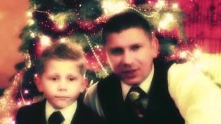 Marcin & Nikodem Siegieńczuk - Wesołych Świąt Wszystkim