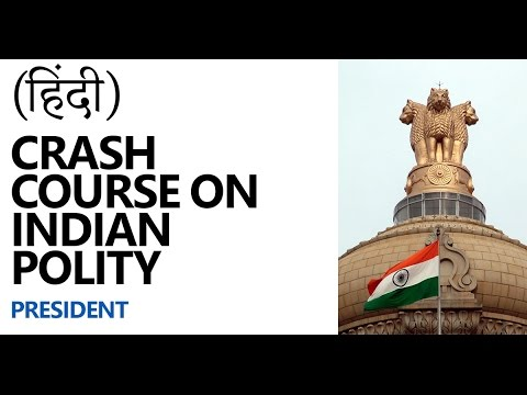 Indian Polity Crash Course - President [UPSC CSE/IAS] (Hindi)