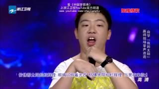 《中国梦想秀》花絮:《我的太阳》黄卓鹏【浙江卫视官方超清1080P】