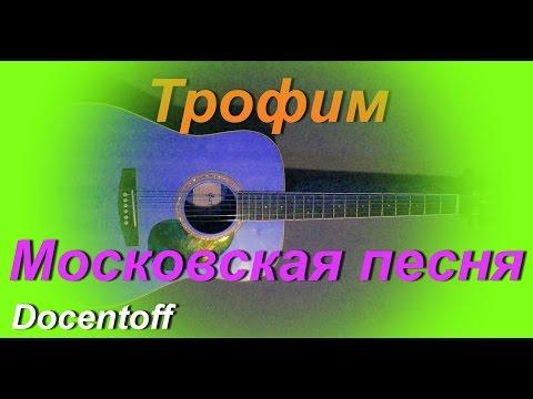 Игорь Иванов - Прощай со всех вокзалов поезда уходят в