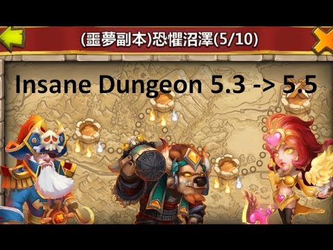 CC #13 Insane Dungeon 5.3 To 5.5 By Hunted Castle Clash Taiwan Server