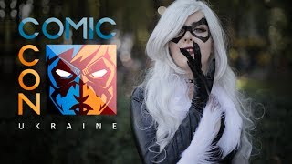 Comic Con Ukraine - cosplay video 2018   WISE GAME