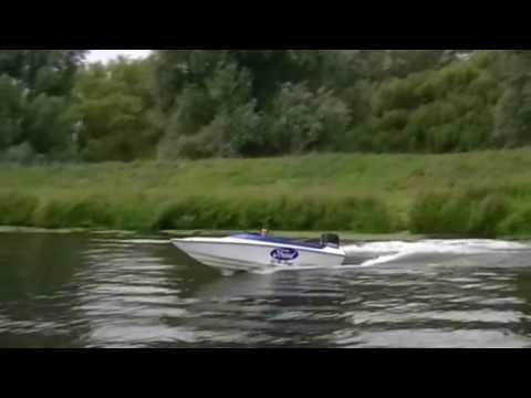 RING POWERBOAT IN THE CANAL