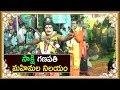 సాక్షి గణపతి మహిమల నిలయం  || Ayyappa Swamy Telugu Devotional Songs | Markapuram Srinu