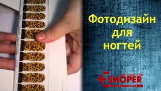 леопардовый фотодизайн для ногтей