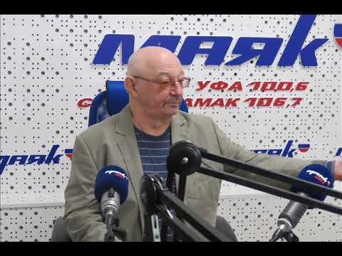 Говорите, мы вас слушаем! - 5.12.17 Эрнст Мулдашев, доктор медицинских наук, путешественник