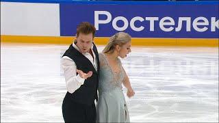 Виктория Синицина Никита Кацалапов Ритм танец Танцы на льду Москва Кубок России по фигурному к