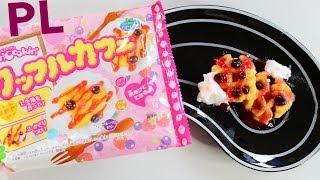 Popin Cookin Waffle Cafe - JAPANA zjadam #2