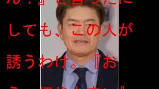 お笑いタレントのヒロミ(51)が5日放送の関西テレビ『おかべろ』に出演...