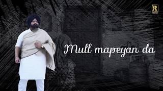 Mul Mapian Da Prince Randhawa Rami Randhawa Free MP3 Song Download 320 Kbps