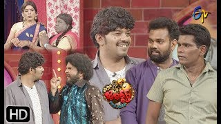 Extra Jabardasth , 24th May 2019 , Latest Promo