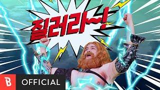 Download [MV] NORAZO(노라조) - Buy Now Think Later(고민은 배송만 늦출 뿐)