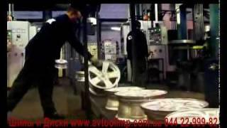 Легкосплавные диски K&K, литые диски КИК.avi(Легкосплавные диски K&K, литые диски КИК., 2010-06-11T10:44:59.000Z)