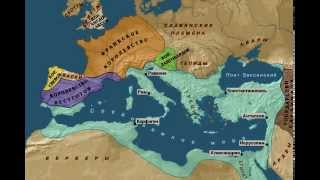 Византийская империя - вся история за 3 минуты