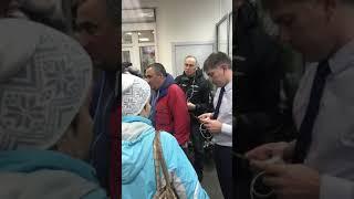 видео Росбанк Саратов