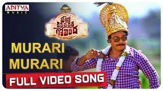 Murari Murari Full Video Song || Vajra Kavachadhara Govinda || Saptagiri || Arun Pawar || Bulganin