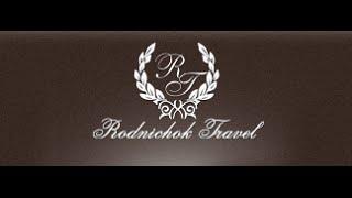 Экскурсионные туры во Францию из Черновцов недорого(, 2015-04-02T12:33:56.000Z)