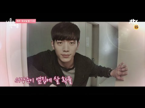 dating alone eng sub ep 10