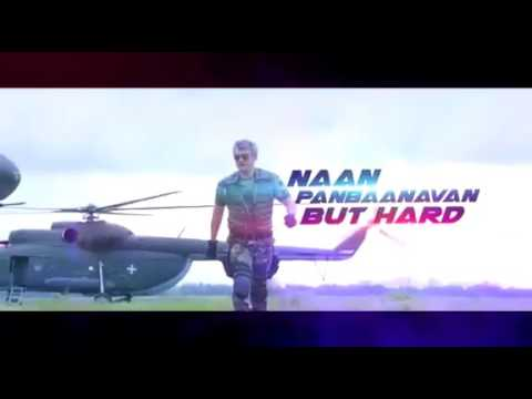 Vivegam cut song
