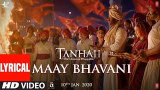 Maay Bhavani Lyrical | Tanhaji: The Unsung Warrior | Ajay, Kajol | Sukhwinder S, Shreya G