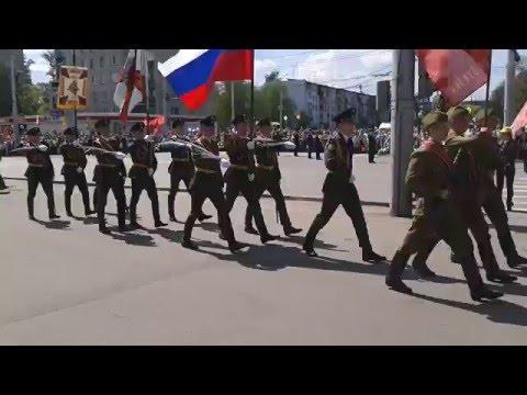 Слушать МАЯ - Военные марши Парад Победы (1945-2016) оригинал