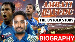 Ambati Rayudu Biography || The Untold Story
