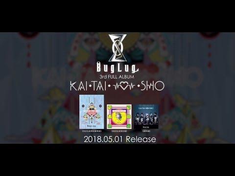 BugLug『KAI・TAI・SHIN・SHO』-全曲Lyrics Video-