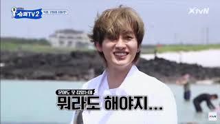 a-guide-to-super-junior-39-s-jewel-eunhyuk