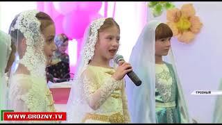 Ашура Кадырова пойдет в первый класс в сентябре