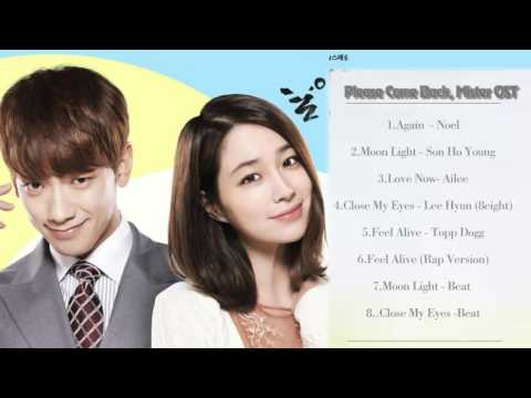 Please Come Back Mister OST full