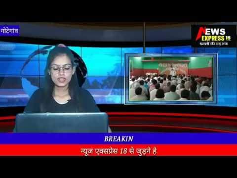 2 बड़ी खबरें, 1- गोटेगांव बीजेपी द्वारा पंडित दीनदयाल उपाध्याय की मनाई गई जयंती, 2- खाद्य विभाग की कार्यवाही