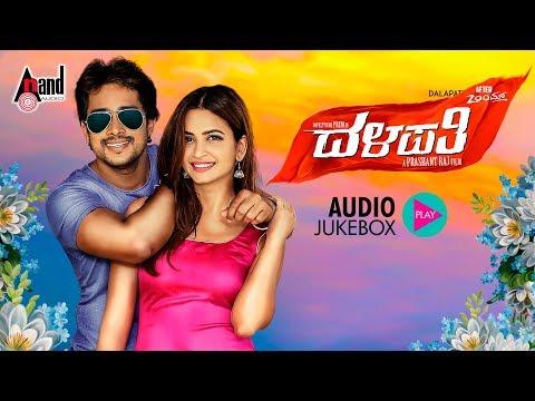 Dalapathi | New Kannada Audio Jukebox 2017...