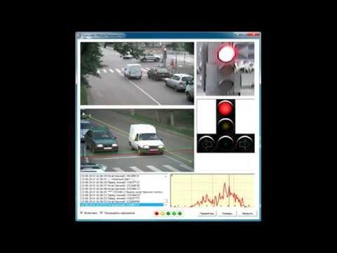 Как работают системы фиксации нарушений ПДД на перекрестках? Пересечение стоп-линии, сплошной...