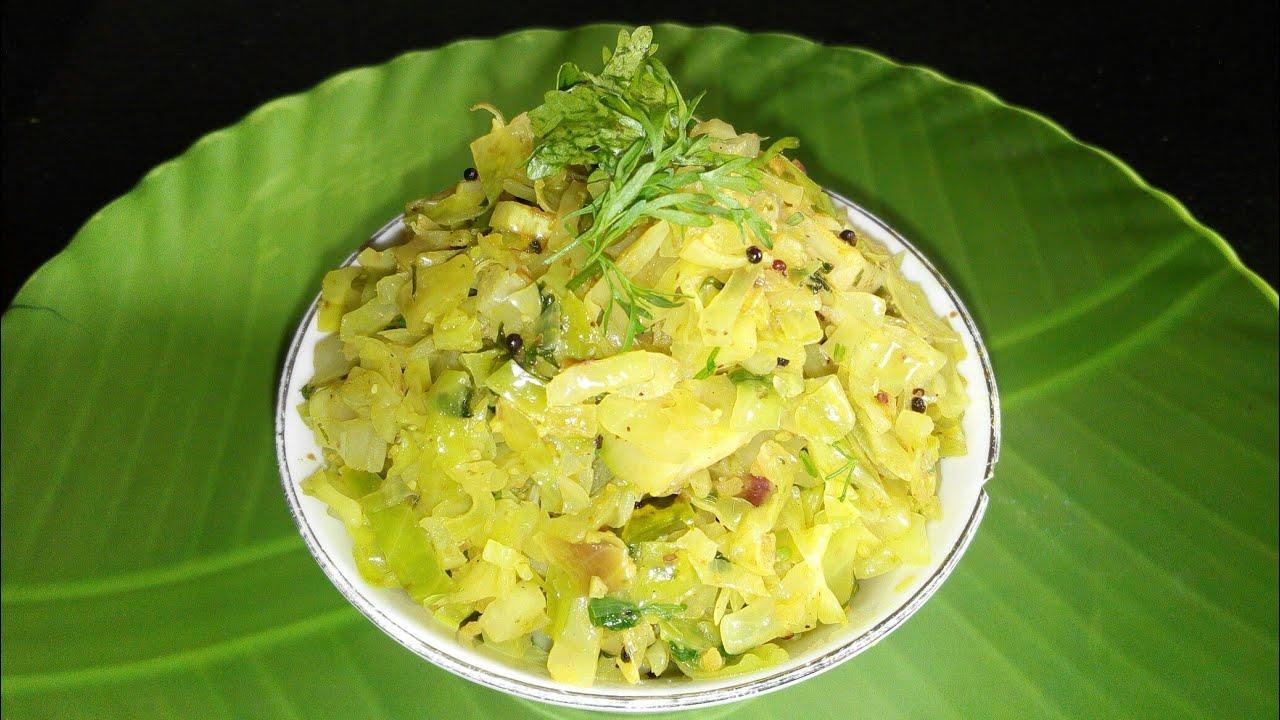Kobichi bhaaji recipe in marathi veg kobichi bhaaji recipe in marathi veg recipe in maharashtrian style by asha maragaje forumfinder Images