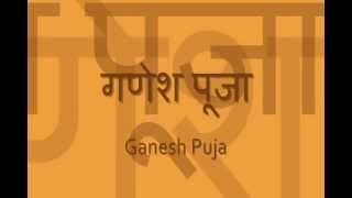 Ganesh Puja Mantras - Shodash Upchaar Puja