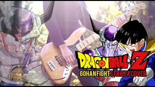 DBZ - Gohan fights Frieza Cover
