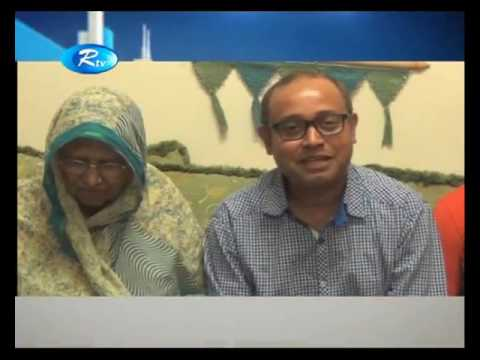 World Mother Day 2017 Rtv Qatar News   মা দিবস নিয়ে  বিশেষ প্রতিবেদন     