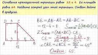 Задача 6 №27634 ЕГЭ по математике. Урок 75