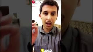 نآيف حمدان - قصة الاعرابي في عهد بني اميه