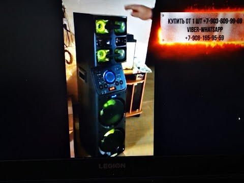 активная колонка Eltronic EL 1004 проверка от покупателя Олега гор  Бор