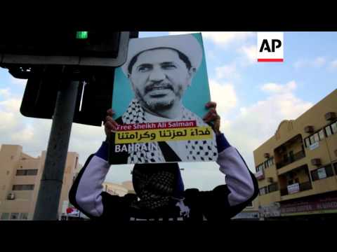 Bahrain - unrest in run-up to uprising anniversary | Editor's Pick | 29 Jan 16